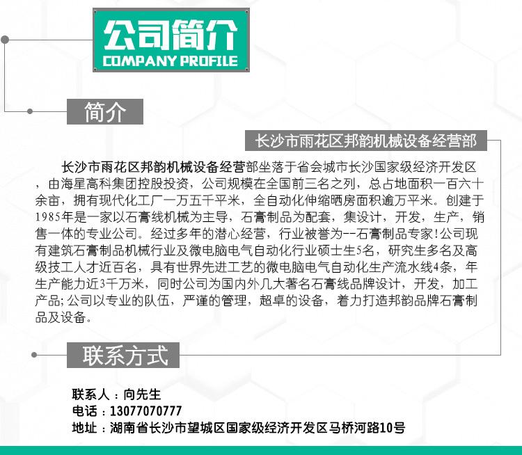 湖南石膏线条生产厂家,湖南长沙石膏线条批发价格,报价,图片
