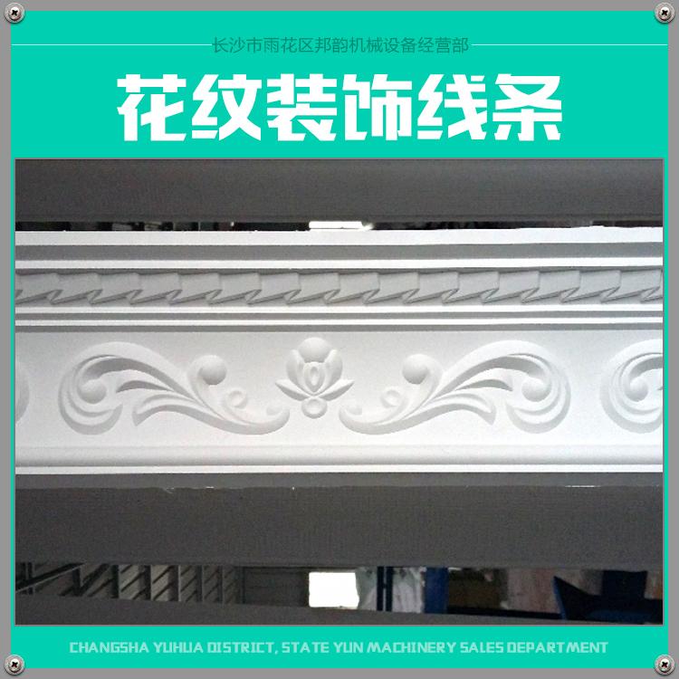 供应用于建材建筑的花纹装饰线条 条形石膏线条 精美花纹石膏装饰线条
