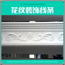 供应用于建材建筑的花纹装饰线条 条形石膏线条 精美花纹石膏装饰线条图片