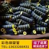 彩色橡塑管厂家图片