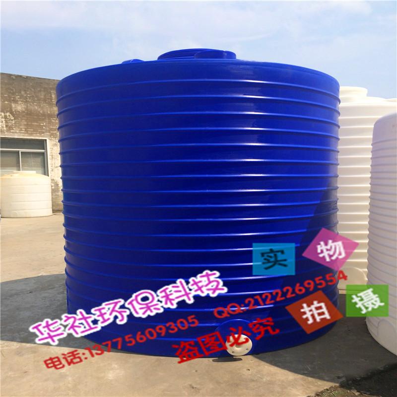 供应用于液体运输液体储存10吨储罐10吨储罐批发、10000Lpe储水箱、10T储水桶容器