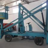 供应用于升降的全自动液压曲臂升降机高空作业台