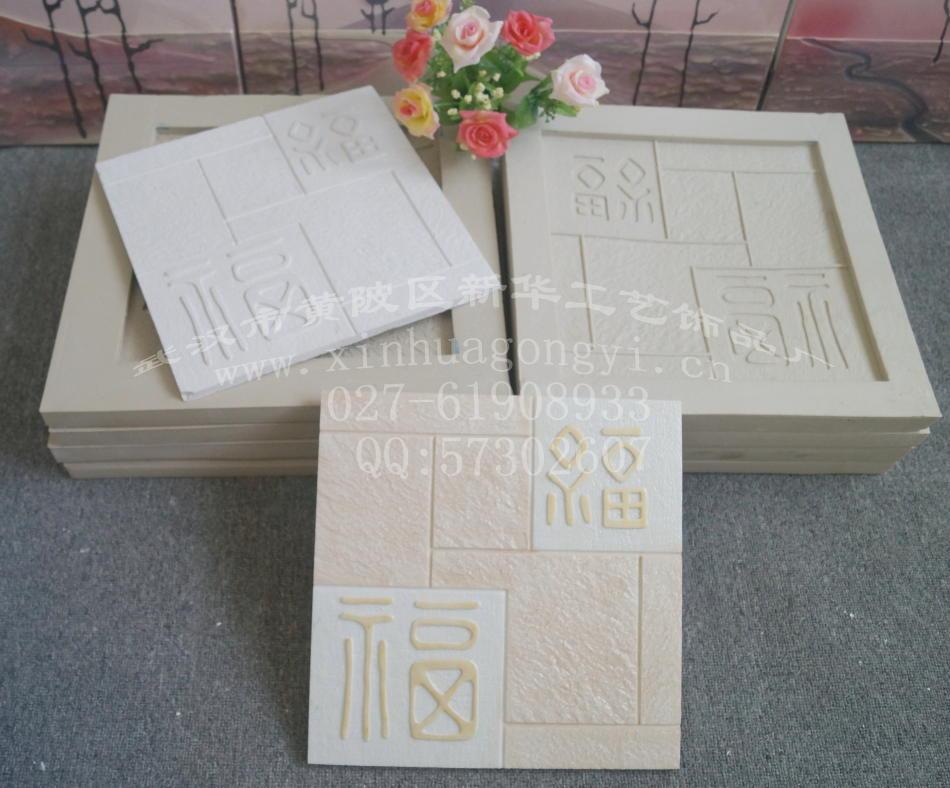 供应用于居家装饰装修的树脂背景墙模具 背景墙模具