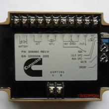 厂家供康明斯3044195,3044196,3098693电子调速器