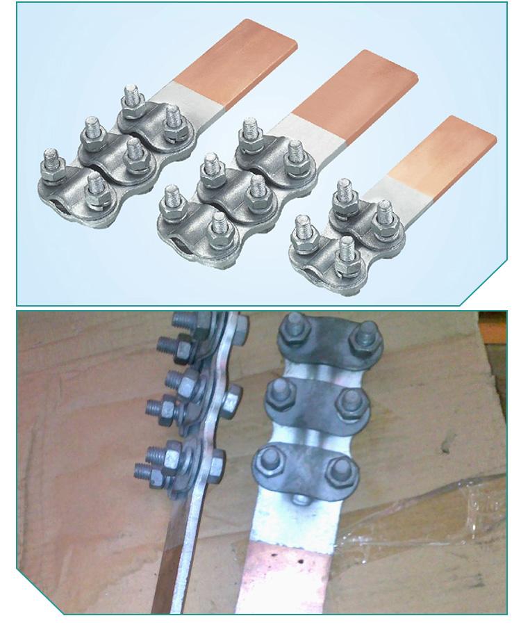 铝合金电缆接线端子