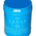 铬酸酐供应图片