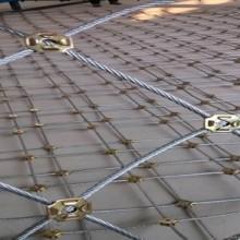 广西边坡防护网 防护网规格 边坡防护网厂家 山体柔性安全网批发批发