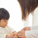0-6岁早期教育图片