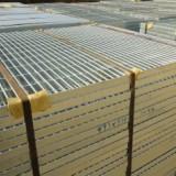 供应广西钢格栅板 广西钢格板报价 广西钢格板价格最低 广西钢格板质量最好 广西钢格板厂家直销 广西钢格板生产商