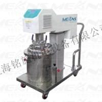 上海高剪切乳化机 ,密闭乳化机,20L电动升降乳化机