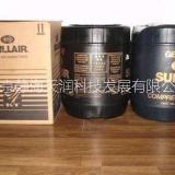 北京寿力空压机维修、保养、配件、后处理服务13436368344寿力空压机专用油