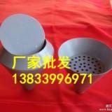圆形漏斗DN150 带盖排水漏斗 钢制锥形排水漏斗 排水漏斗标准