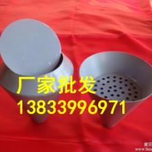 圆形漏斗DN150 带盖排水漏斗 钢制锥形排水漏斗 排水漏斗标准批发