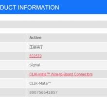 深圳TE/AMP一级代理供应代理美国TE原厂353908-6批发