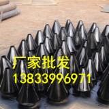 供应用于排水管道的锥形钢制排水漏斗 dn150 Q235A地漏生产厂家