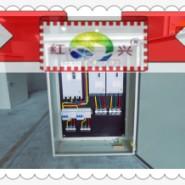 不锈钢户外配电箱多媒体信息配电箱图片