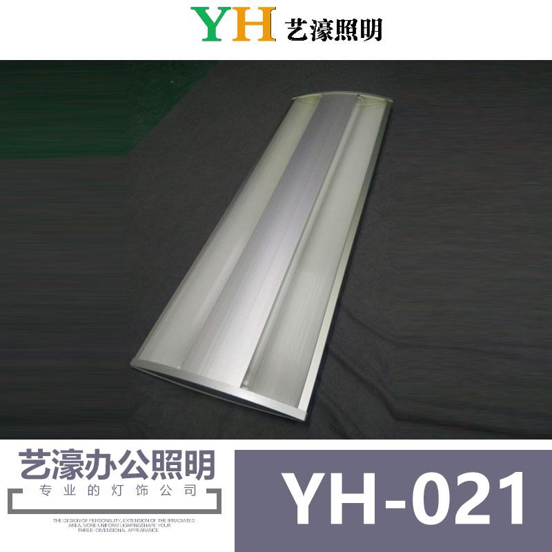 厂家供应铝材吊线灯YH-021 led办公吊灯 led现代吊灯