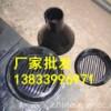 排水漏斗标准图片