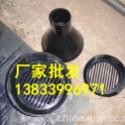 GD87-0907圆形排水漏斗图片