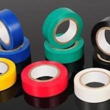 供应用于电器绝缘|电工胶带|线路绝缘保护的PVC绝缘电工胶带厂家直销可定做PVC电工胶带批发