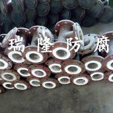 供应大量倾销耐腐蚀瑞隆钢衬四氟管道批发