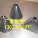 钢制矩形排水漏斗DN50图片