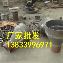供应用于电厂的钢制锥形排水漏斗dn100|优质钢制矩形排水漏斗|化工管道不锈钢排水漏斗|全铜清扫口价格