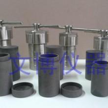 供应用于实验室的PPL水热合成反应釜消解罐批发