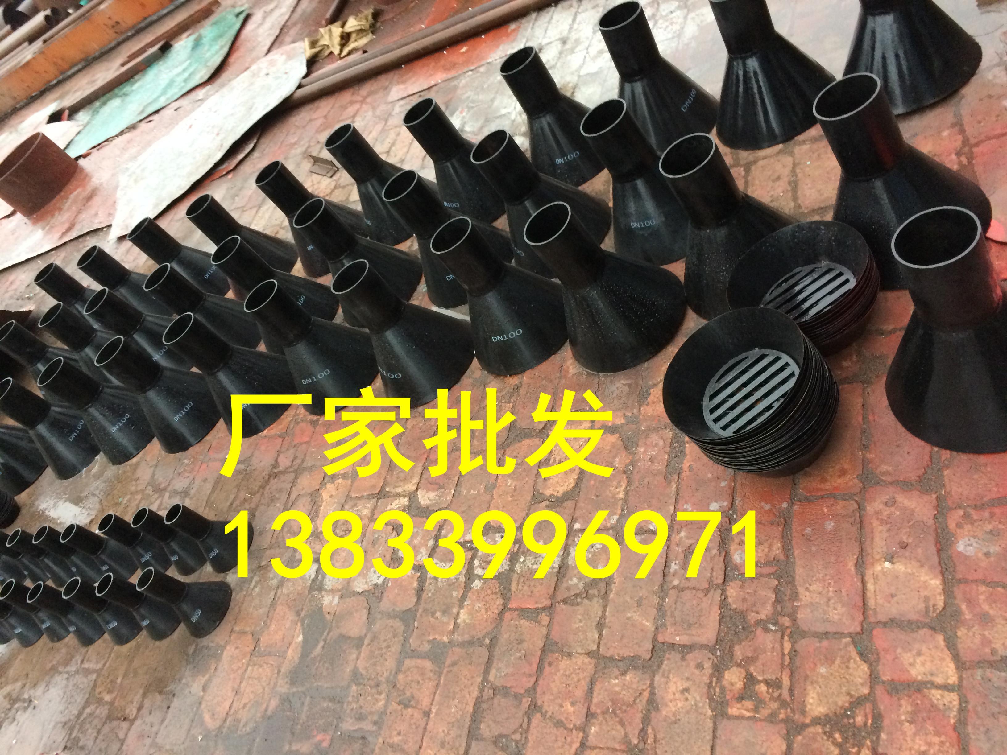 供应用于gd87的钢制矩形排水漏斗dn100 碳钢带盖排水漏斗 优质排水漏斗品牌