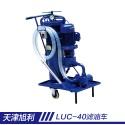 汉中luc精密滤油车成济南沃有限公司机械设备图片