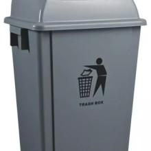 供应用于物业及办公用的塑料垃圾桶厂家 垃圾桶生产厂家