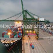 宁波EMC长荣到欧洲海运空运图片