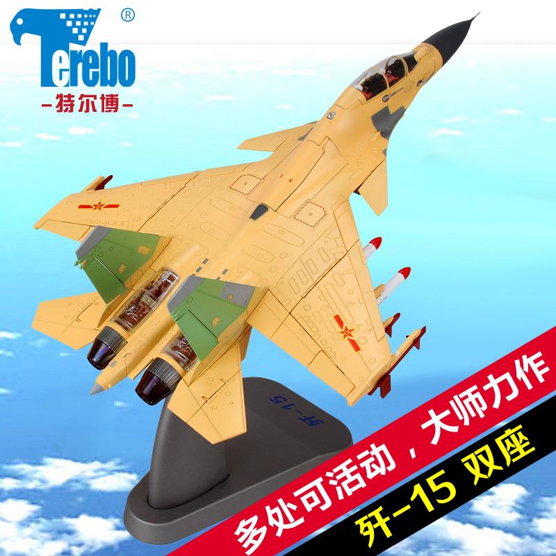供应合金j20飞机模型