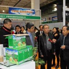 供应第十六届北京国际有机绿色食品展会批发