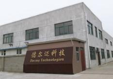 德尔迈自动化科技大丰有限公司简介