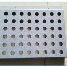 供应南宁微孔镀锌钢板天花-白色烤漆微孔镀锌钢板天花吊顶厂家-镀锌钢板价图片