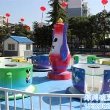 供应室外新型游乐设备旋转咖啡杯郑州峻宝批发