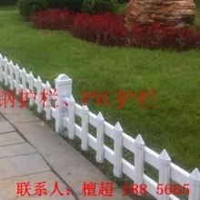供应安庆护栏厂家安庆草坪护栏塑钢护栏图片