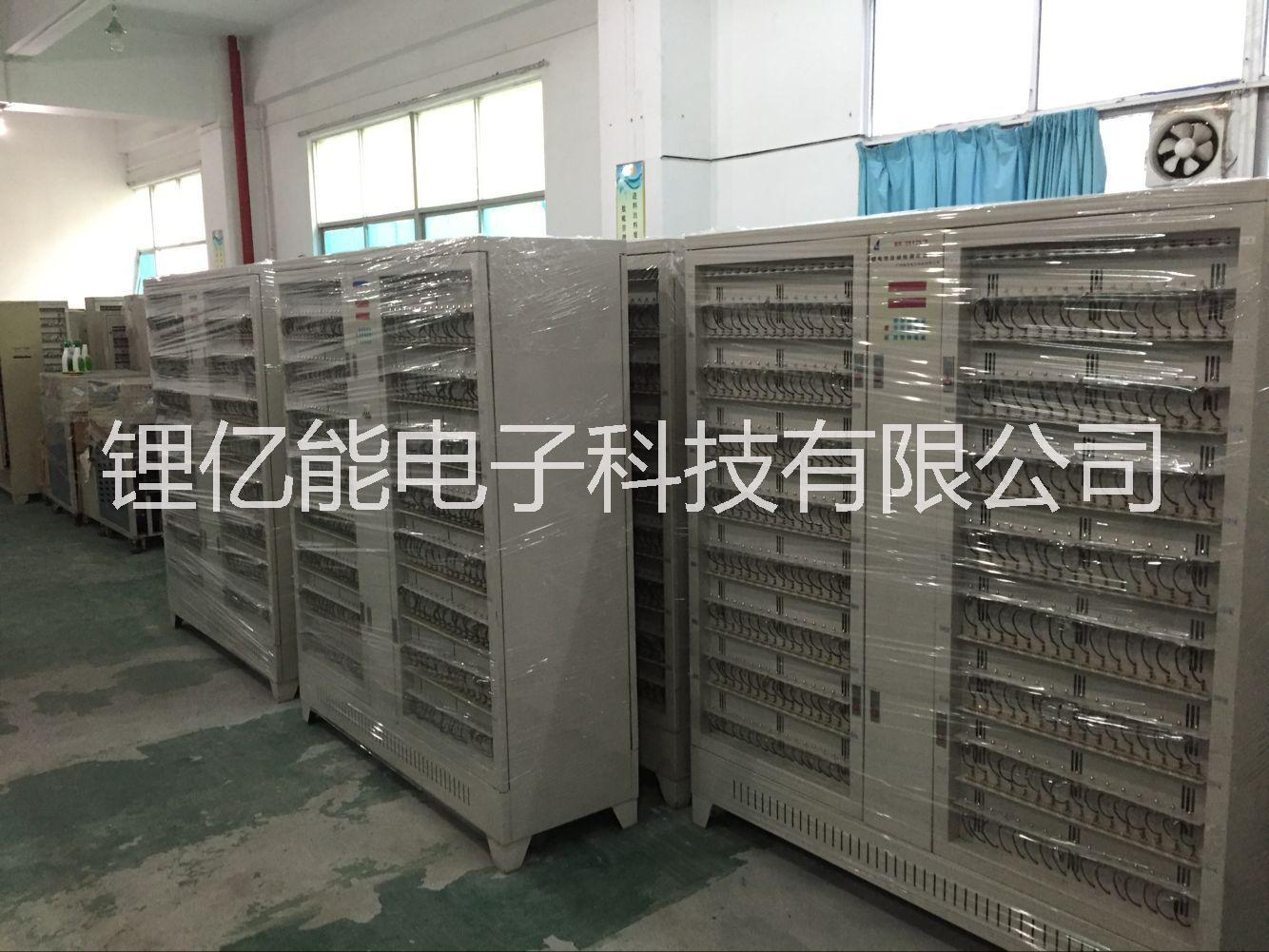 锂电池化成分容柜报价