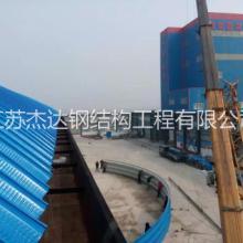 江苏省镇江市养殖场金属波纹钢屋盖无梁拱形屋顶批发