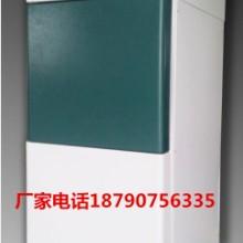 过氧化氢低温等离子灭菌器220L等离子医用低温快速灭菌柜批发
