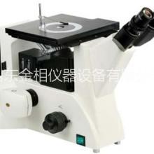 供应用于金相组织检测的显微镜批发