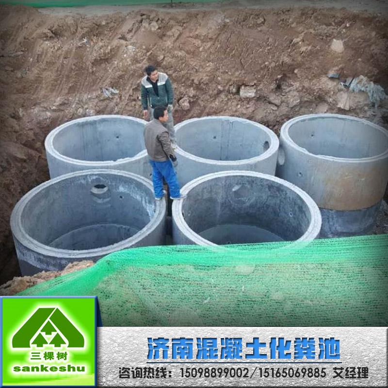 济南钢筋混凝土化粪池图片