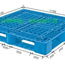 供应塑胶卡板|塑胶卡板厂家|塑胶卡板批发图片