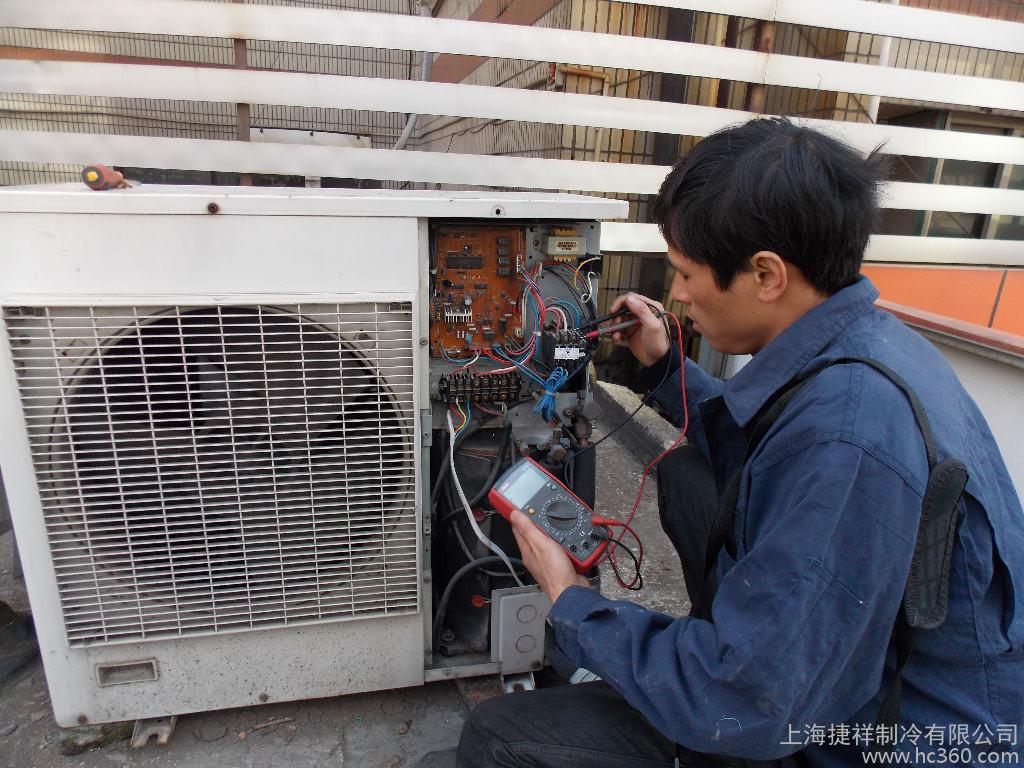 佳苑专业空调维修移机 拆装       维修品牌:美的空调,空调,格力空调