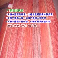 供应用于山樟木 印尼红山樟木 马来山樟木板的山樟木园林景观防腐木材工程批发