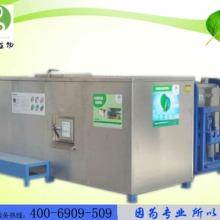 供应生活食物垃圾处理机 垃圾处理器