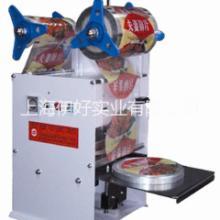 供应上海文牛牌 奶茶封盖机餐盒封口机 上海文牛牌封口机图片