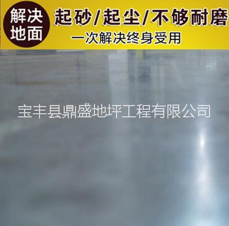 供应水泥硬化剂地坪 水泥地面硬化剂价格