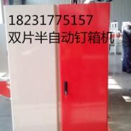安川高速钉箱机图片